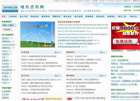 WordPress  Magazine Theme :iNews-v2