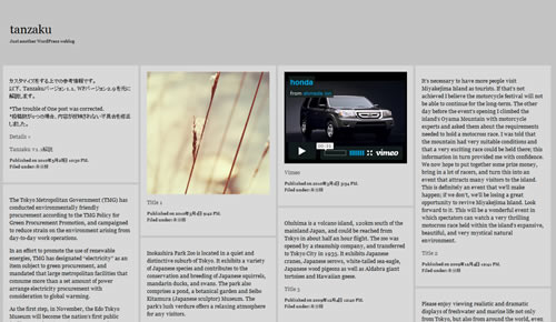 Sm WordPress Theme 30 in 100 Free High Quality WordPress Themes: 2010 Edition